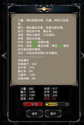 《地下城堡2:黑暗觉醒》裂隙59层招魂师赛缪尔怎么打