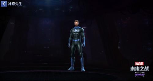 漫威未来之战神奇先生开放三阶 黑科技大佬强势来袭[视频][多图]图片1