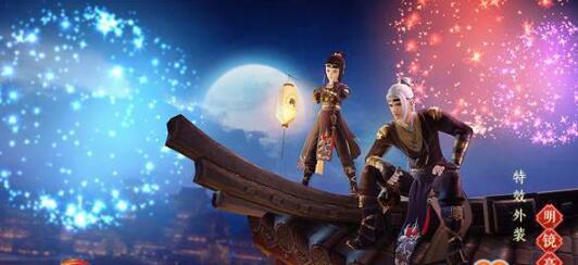 《剑网3:指尖江湖》特效外观明镜高悬怎么获得