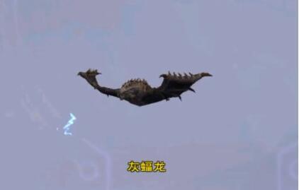 《创造与魔法》灰蝠龙怎么合成
