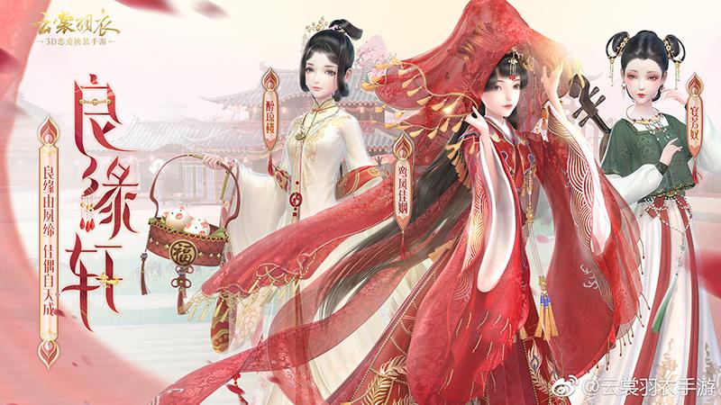"""《云裳羽衣》首款中式婚纱曝光,满足你对""""凤冠霞帔""""的全部想象!"""