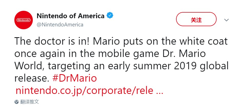 任天堂公布免费手游《马里奥医生:世界》 2019年夏初发售