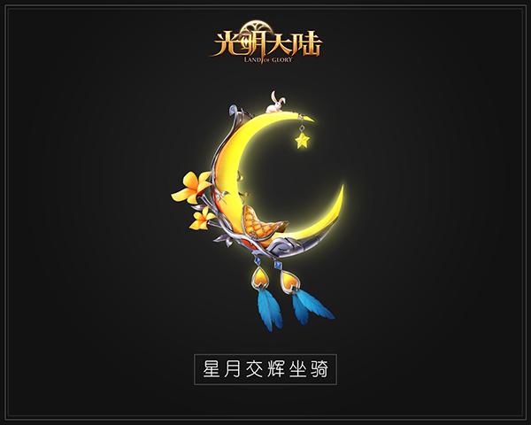 瑞气迎新春!《光明大陆》春节活动喜庆来袭