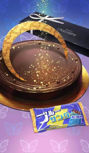 《命运冠位指定》少女的三点拼盘巧克力礼装图鉴