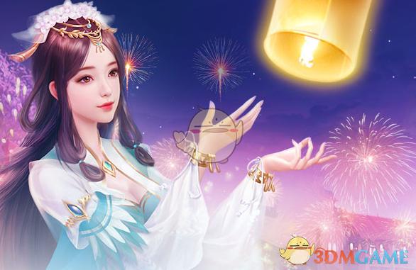 《诛仙》手游2019情人节有哪些活动
