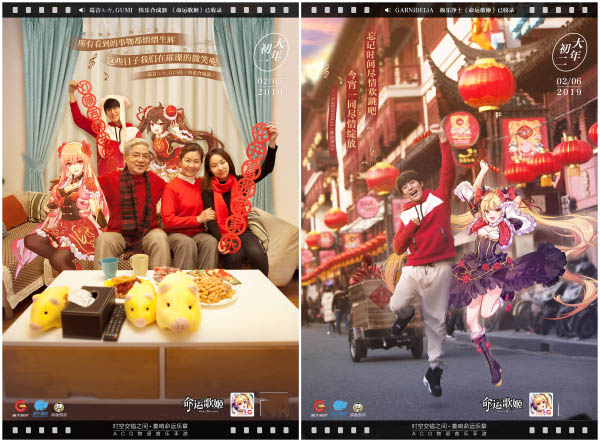 """命运歌姬2月22日全平台上线 打造ACG名曲宅舞""""party""""[视频][多图]图片6"""