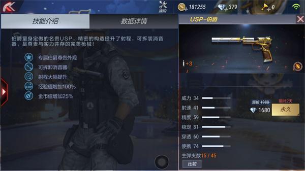 《穿越火线:枪战王者》QAZ92-落雪评测