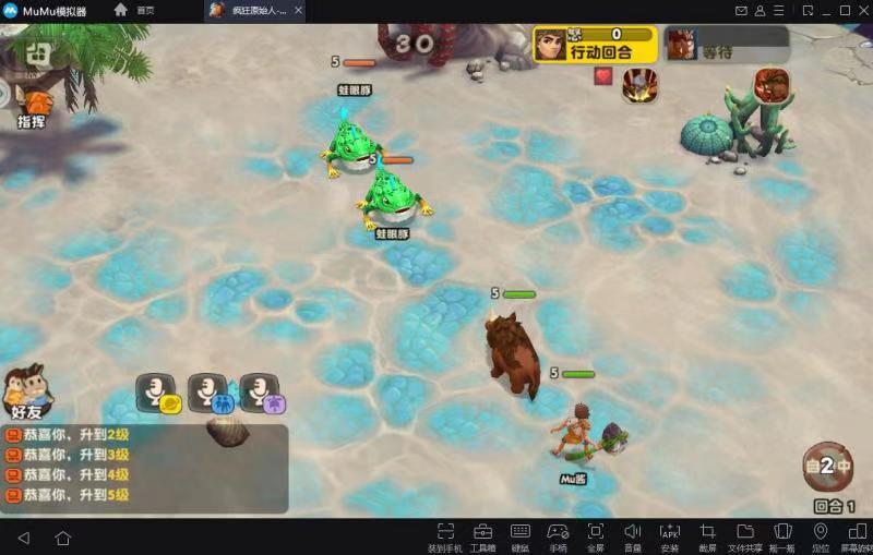 大屏征服史前巨兽!《疯狂原始人》手机游戏PC版开启