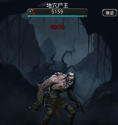 《地下城堡2》遗迹4层尸王怎么打