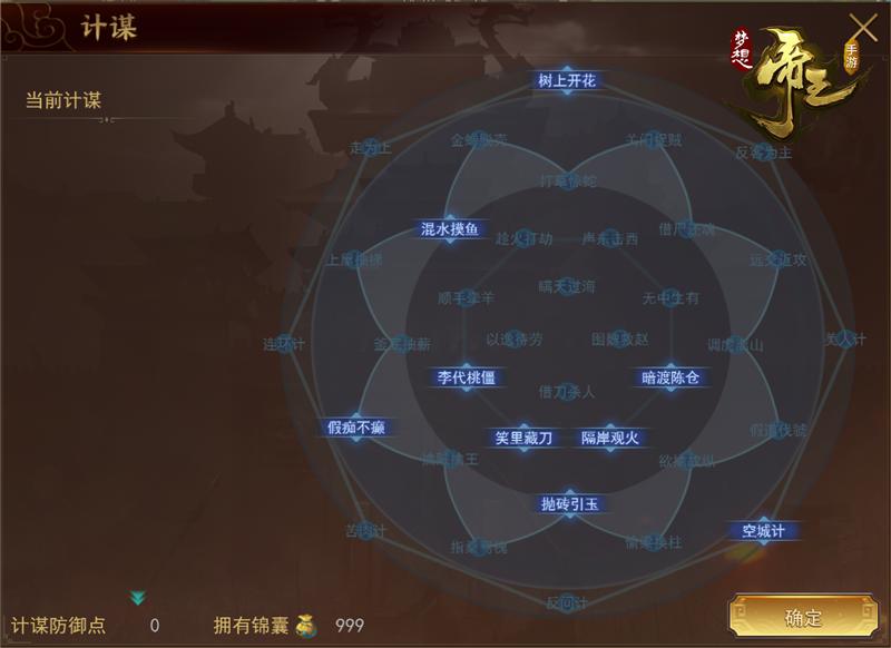 梦想帝王手游3月1日开启公测 排兵布阵的战略家快来[视频][多图]图片2
