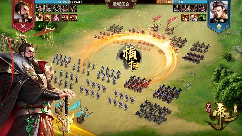 梦想帝王手游3月1日开启公测 排兵布阵的战略家快来[视频][多图]图片3