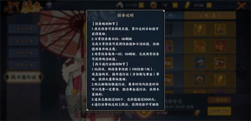 火影忍者OL新版今日解禁:SS蝎【百机操演】免费领[视频][多图]图片2