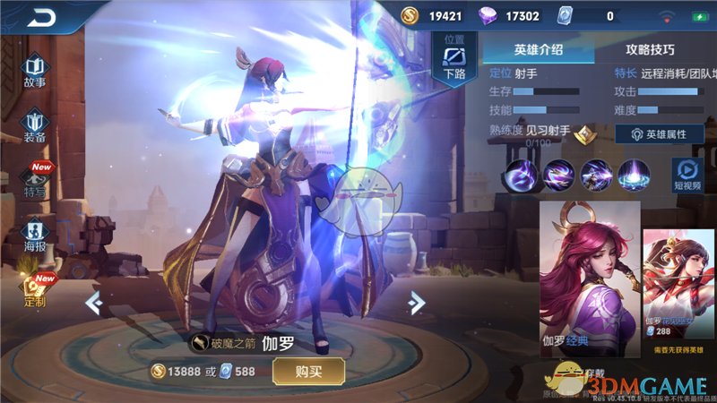 《王者荣耀》什么英雄克制东皇太一?