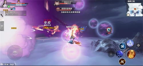 《完美世界》手游今日全平台上线 RPG手游大飞行时代正式降临