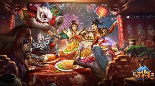 QQ华夏手游一周年庆典预告:全新家族系统开放,虞渊试炼登场[视频][多图]图片1