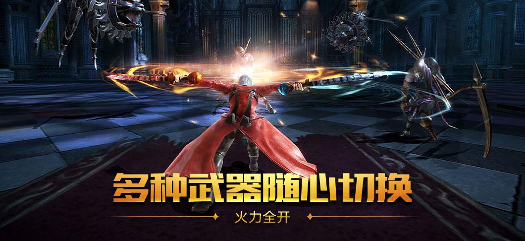 《鬼泣》正版手游《鬼泣:巅峰之战》将在年内开放先行版体验