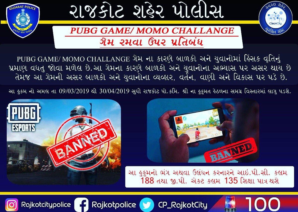 印度发布《绝地求生》禁令 违反者将被罚款或监禁