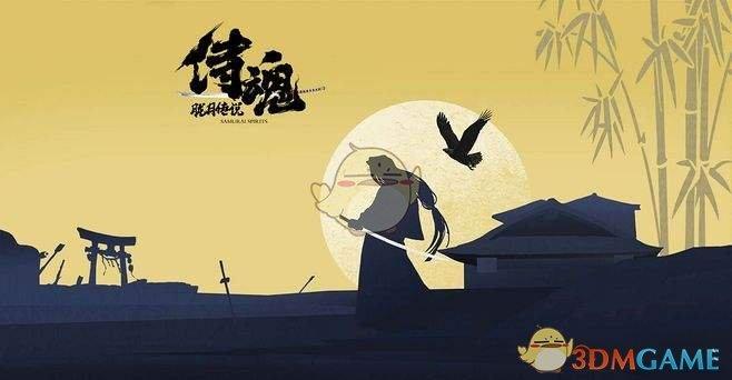 《侍魂:胧月传说》试炼之地副本玩法介绍