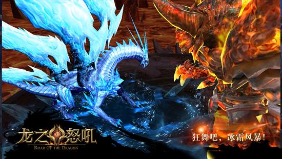 《龙之怒吼》冰霜龙神的深度解析