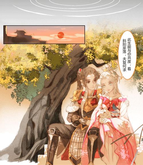 """绮丽恋曲 佳期将至《大话西游》手游全新时装""""如梦破军""""将上架图片2"""