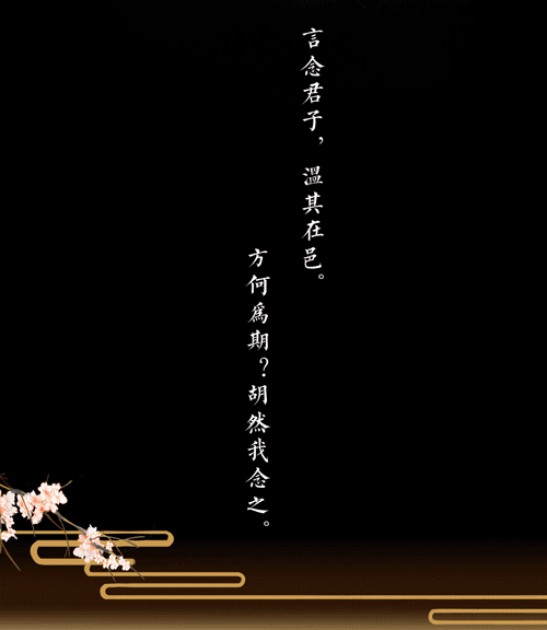 """绮丽恋曲 佳期将至《大话西游》手游全新时装""""如梦破军""""将上架图片9"""