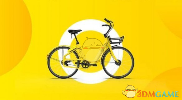 共享单车新规介绍