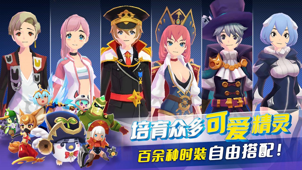 全新概念日式画风RPG《钓鱼冒险岛》3月25日开启内测[多图]图片5