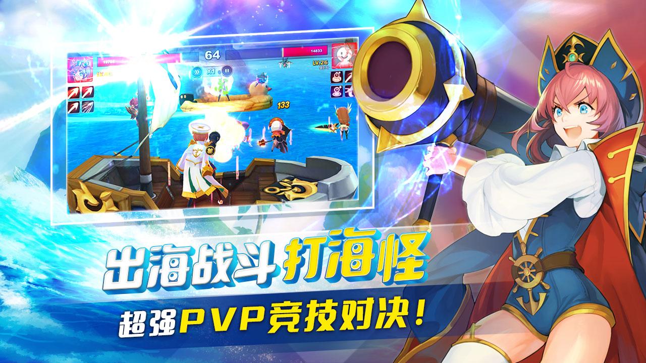全新概念日式画风RPG《钓鱼冒险岛》3月25日开启内测[多图]图片4