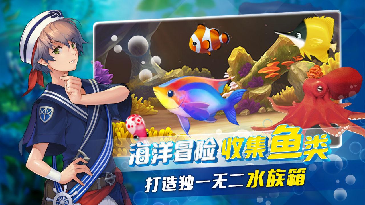 全新概念日式画风RPG《钓鱼冒险岛》3月25日开启内测[多图]图片3