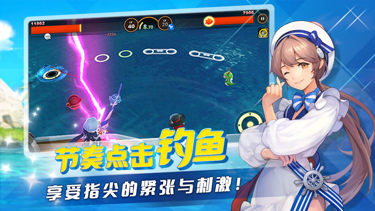 全新概念日式画风RPG《钓鱼冒险岛》3月25日开启内测[多图]图片2