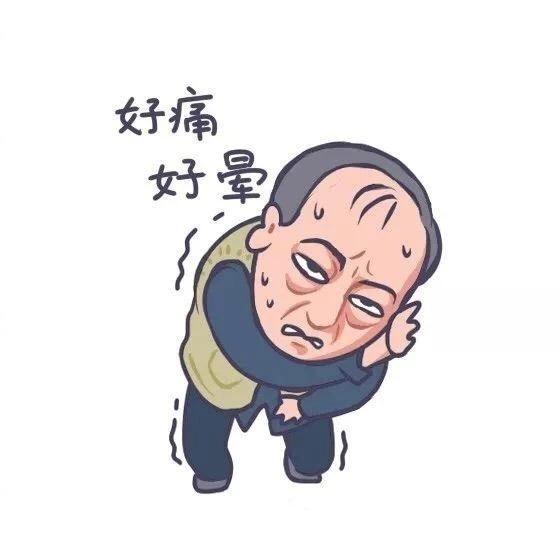 抖音苏大强卡通表情包原图分享图片