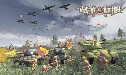 《战争与征服》让玩家接受战争的洗礼!现已开启预约[多图]图片1