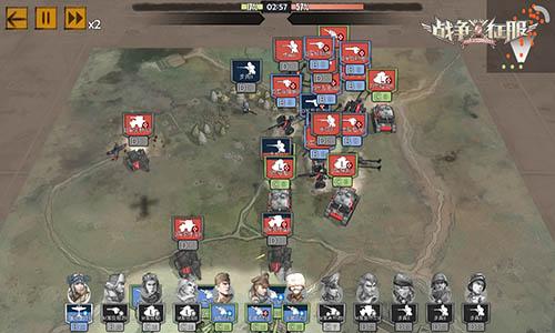 《战争与征服》让玩家接受战争的洗礼!现已开启预约[多图]图片2