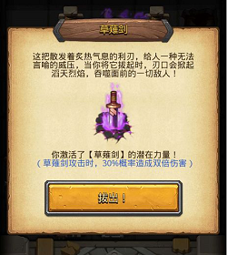 不思议迷宫雪山神庙又添新试炼:2019全新春分试炼开启!图片6