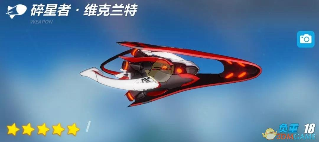 《崩坏3》碎星者·维克兰特武器技能介绍