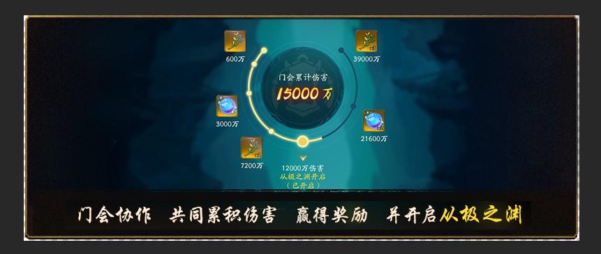 神都夜行录半周年活动开启:新妖灵冰夷河伯携新玩法上线图片3