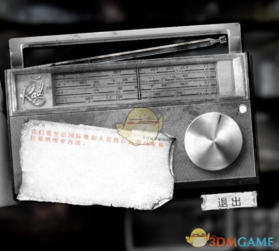 《这是我的战争》收音机功能详解