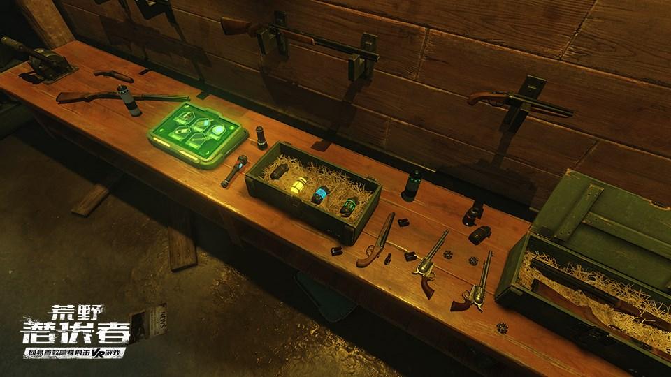 网易隐身射击VR游戏正式曝光 《荒野潜伏者》携创新玩法噤声来袭[多图]图片6