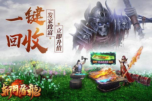 正版授权超爽连击 37《斩月屠龙》重拾兄弟情谊