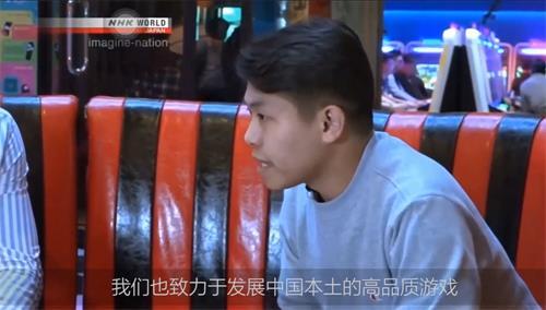 《拉结尔》制作人廖宇接受外媒NHK采访 谈开发游戏的初心