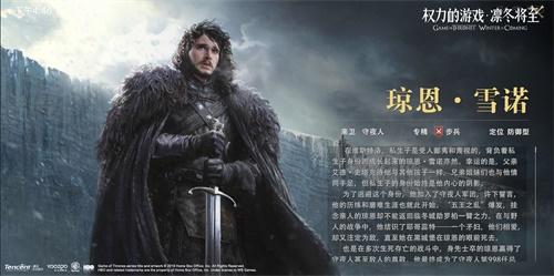 《权力的游戏 凛冬将至》手机游戏用法解析SLG王座争夺战上线