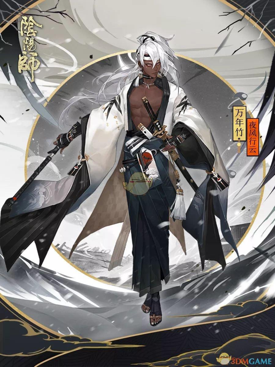 《阴阳师》万年竹新皮肤夜风行云详情介绍