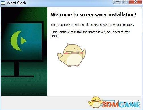 抖音Windows系统设置时间动态时钟屏保怎么弄