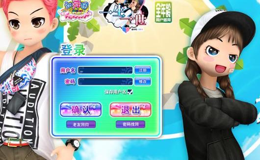BOB电竞劲舞团官网商城解析劲舞团歌曲下载 劲舞团手游上线