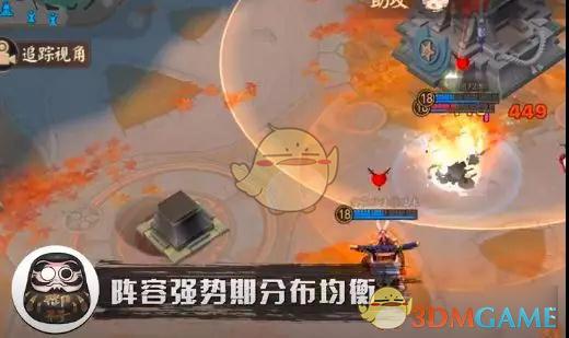 《决战平安京》五加速体系阵容介绍