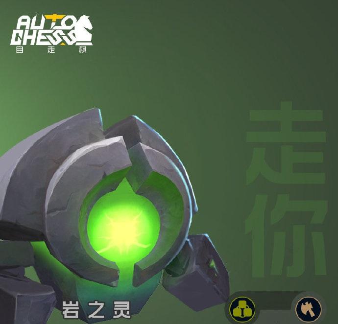 《自走棋》手游公布角色模型第6弹 实机画面曝光