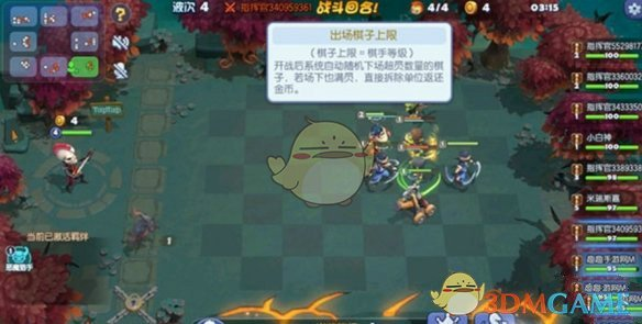 《梦塔防》手游自走棋金币高效使用攻略