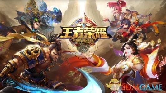 《王者荣耀》2019年4月16日正式服更新公告
