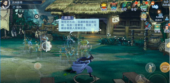 """《剑网3:指尖江湖》""""春风十里""""安卓付费删档测试4月18日开启[视频][多图]图片2"""