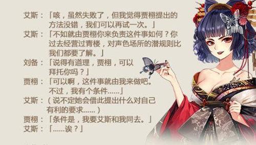 后日谈《姬魔恋战纪》劳动节活动版本更新